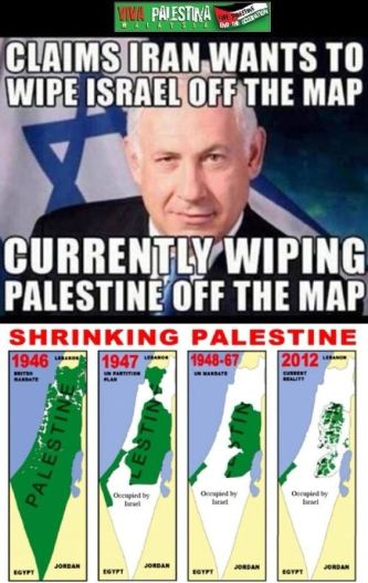 wiping-palestine-off-the-map